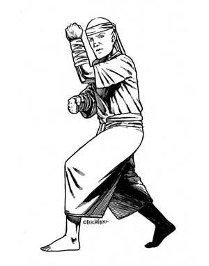 Eric Lofgren Martial Artist